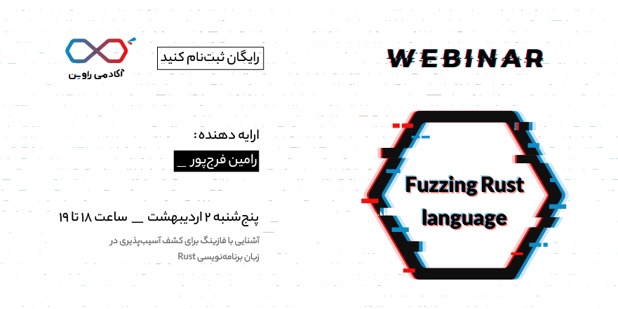webinar72-19
